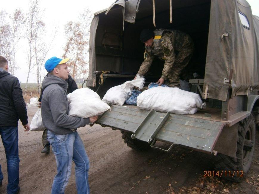 Криворожане передали в зону АТО домашние блюда, за которыми бойцы уже соскучились (ФОТО), фото-6