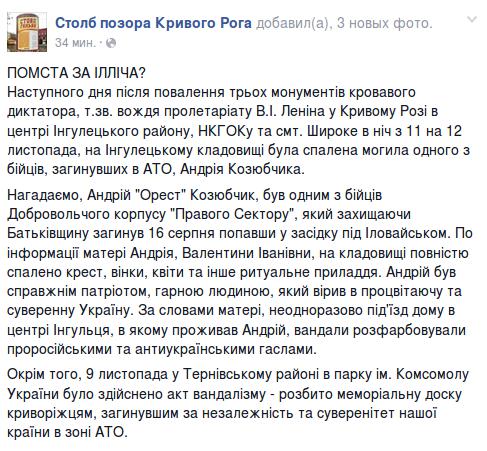 Screenshot - 13.11.2014 - 13:40:21