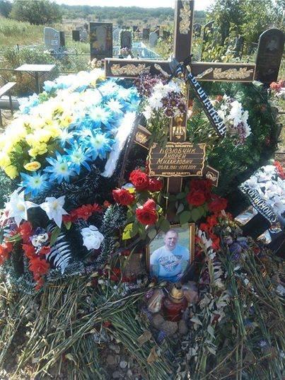 В Кривом Роге вандалы сожгли могилу бойца «Правого сектора» Андрея «Ореста» Козюбчика, погибшего в зоне АТО, фото-3