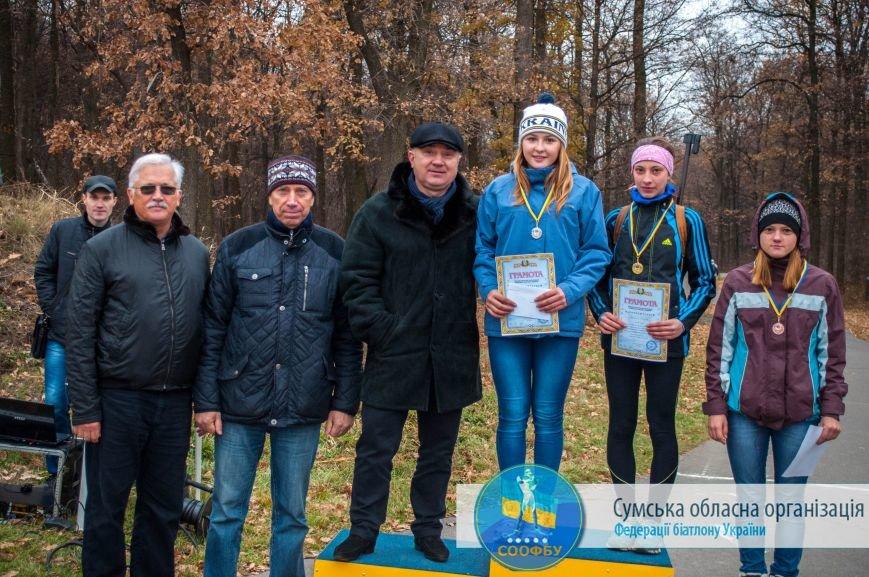На Сумщині найкращі біатлоністи змагалися за кубок Линника (ФОТО), фото-4