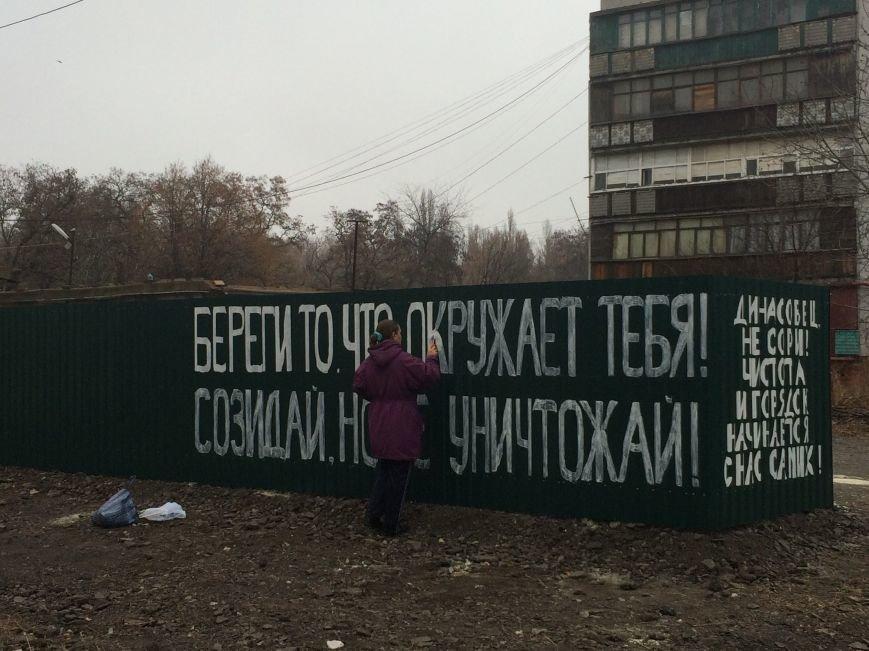 Депутаты А.Швайко и Ю.Баркулов: «Город Красноармейск - наш общий дом!», фото-14