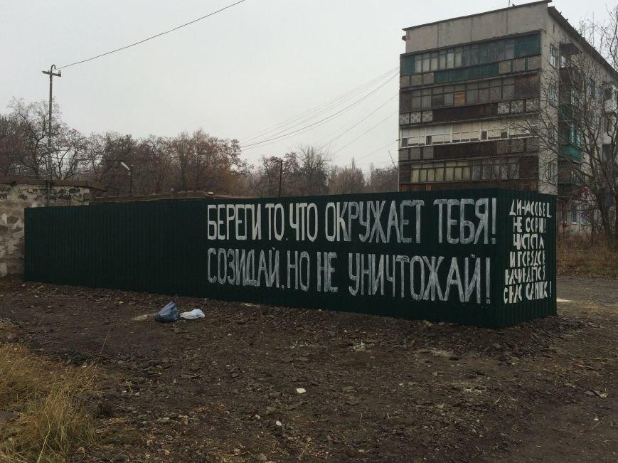 Депутаты А.Швайко и Ю.Баркулов: «Город Красноармейск - наш общий дом!», фото-16