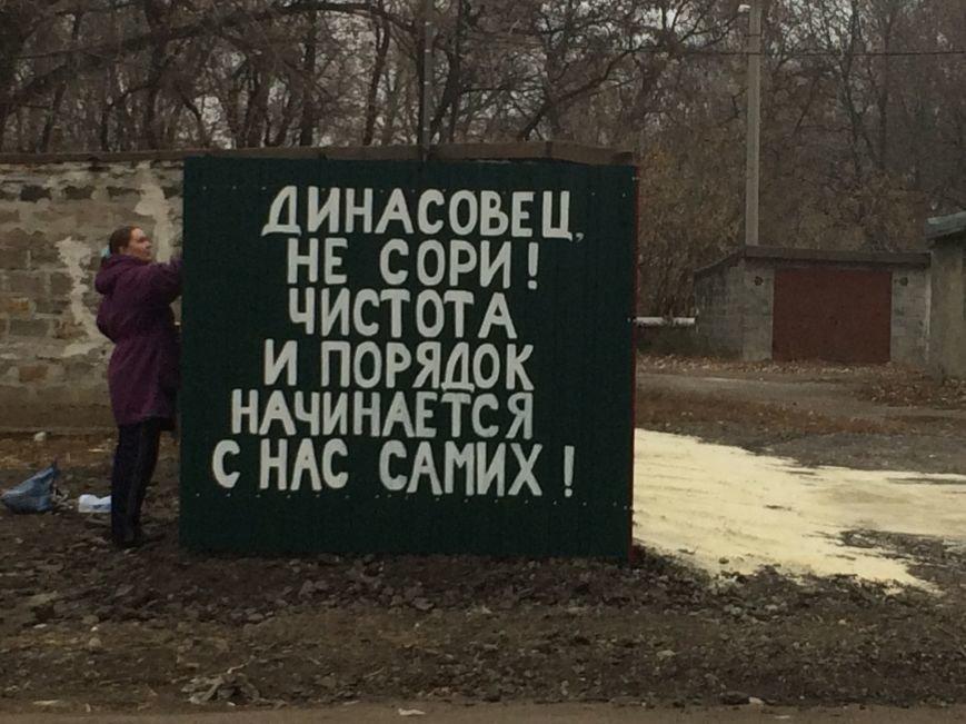 Депутаты А.Швайко и Ю.Баркулов: «Город Красноармейск - наш общий дом!», фото-15