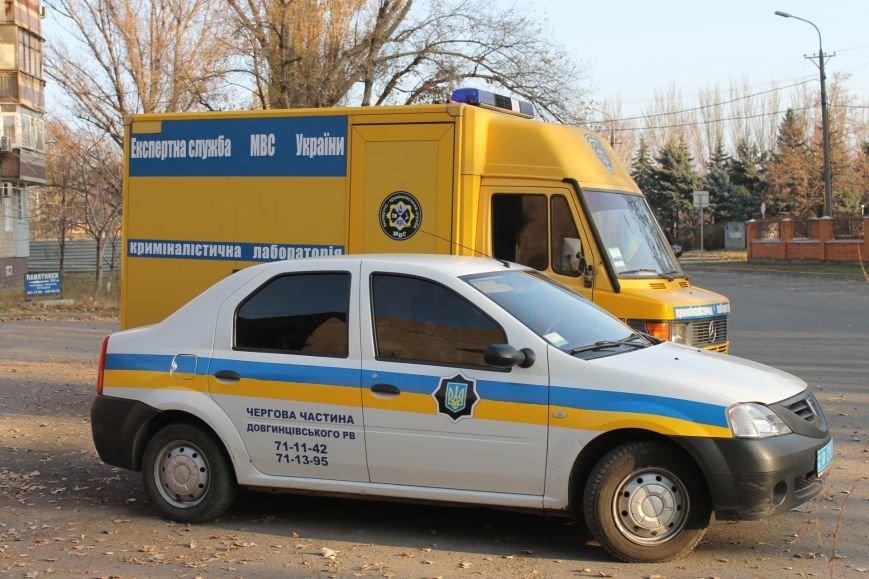 Милиция Кривого Рога  обезвредила бандита, угрожавшего гранатой (ФОТО), фото-6