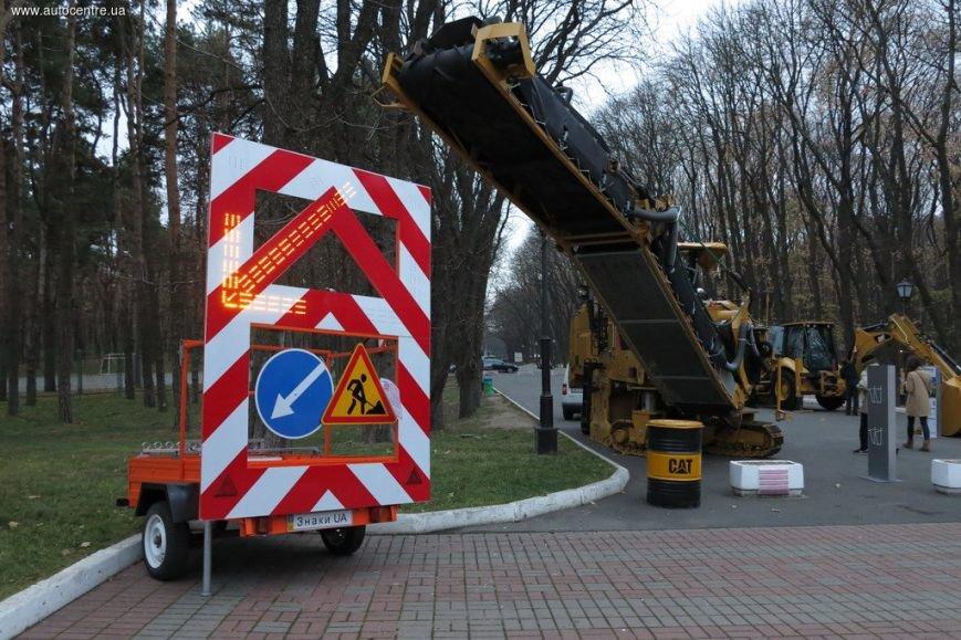 В Киеве открылась выставка «Автодорэкспо 2014» (фото) - фото 1