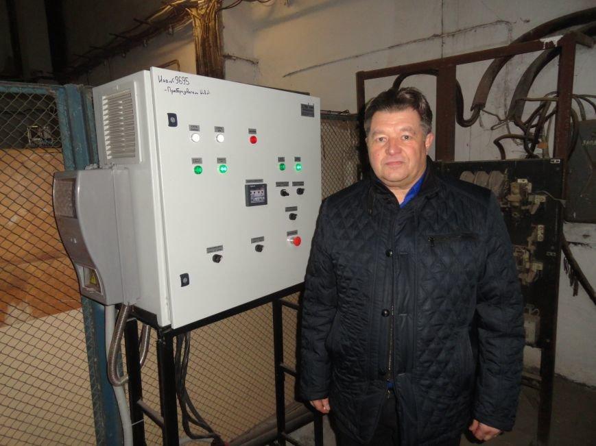 В Мариуполе новый руководитель Горводоканала рассказал, как предприятие сэкономило 1 миллион (ФОТОРЕПОРТАЖ), фото-1