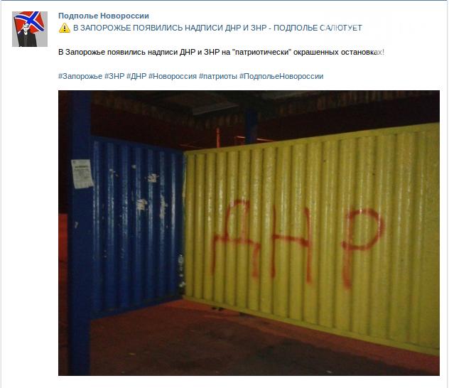 В Кривом Роге: сожгли могилу Андрея Козюбчика, погибшего в АТО, предлагают свои услуги сепаратистам, обезвредили бандита с гранатой, фото-2