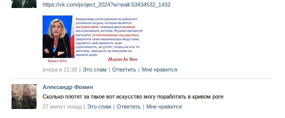 В Кривом Роге: сожгли могилу Андрея Козюбчика, погибшего в АТО, предлагают свои услуги сепаратистам, обезвредили бандита с гранатой, фото-3