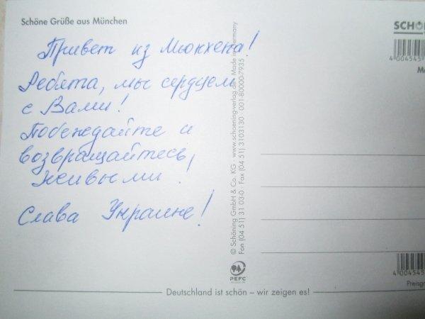 Защитникам Мариуполя прислали посылку из Мюнхена (ФОТО), фото-7