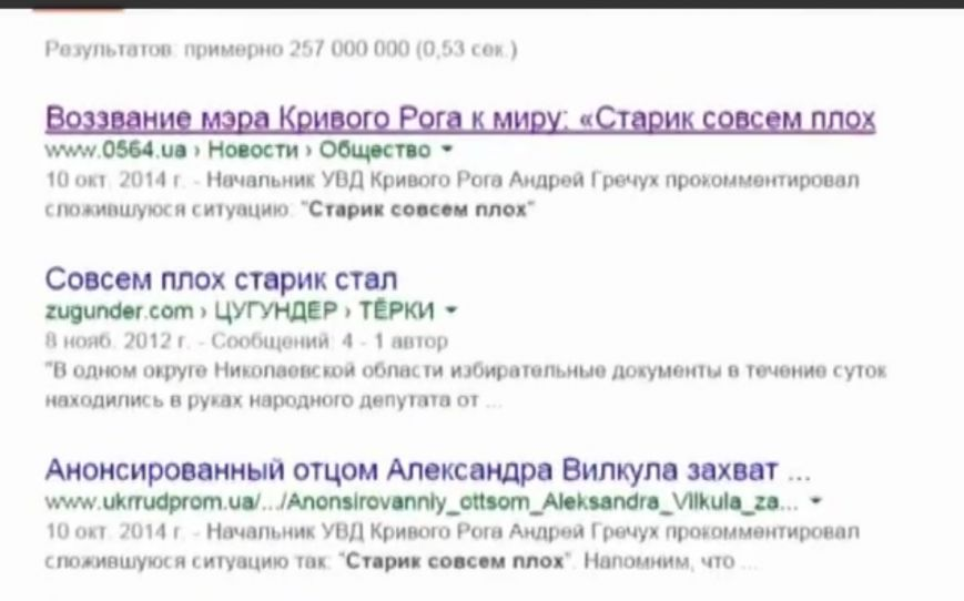 Screenshot - 14.11.2014 - 12:39:40