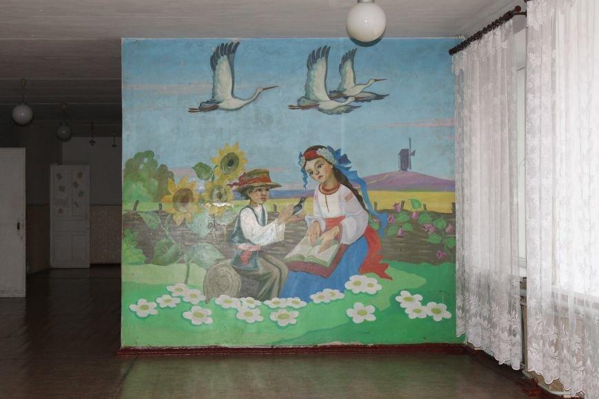 Красноармейск посетил губернатор Донецкой области Александр Кихтенко (ФОТО), фото-13