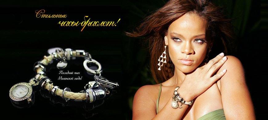 Акция! -50% на женские часы-браслет в стиле Pandora. Предложение ограничено!, фото-1