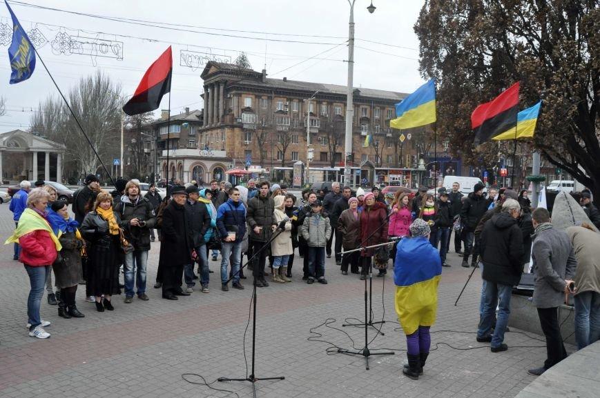 В Запорожье отпраздновали годовщину местного Евромайдана (ФОТО), фото-1