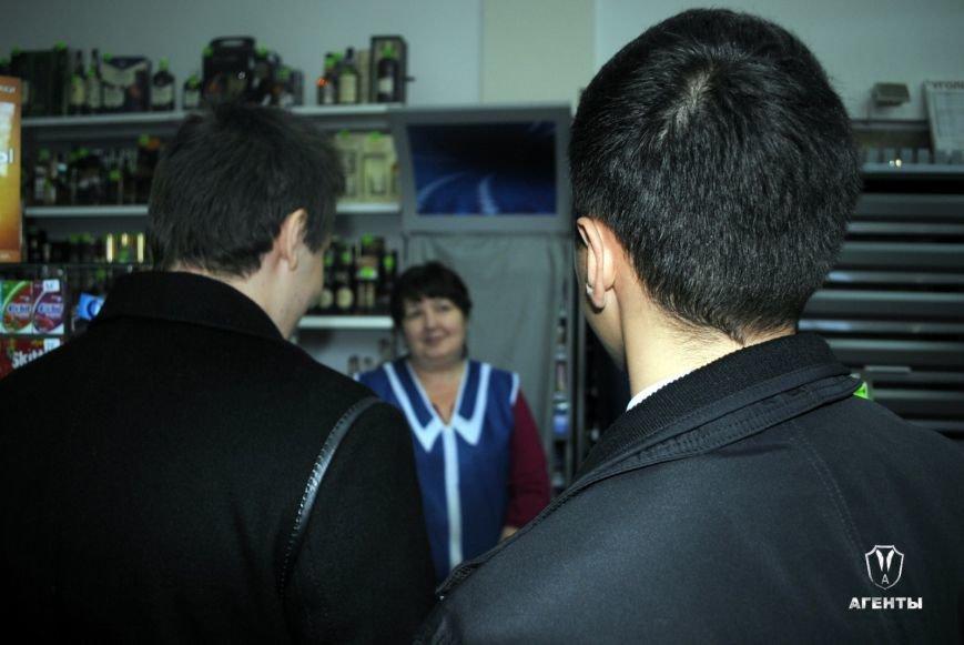 Рейд показал, подростки без труда могут купить алкоголь в центре Симферополя (ФОТО), фото-2