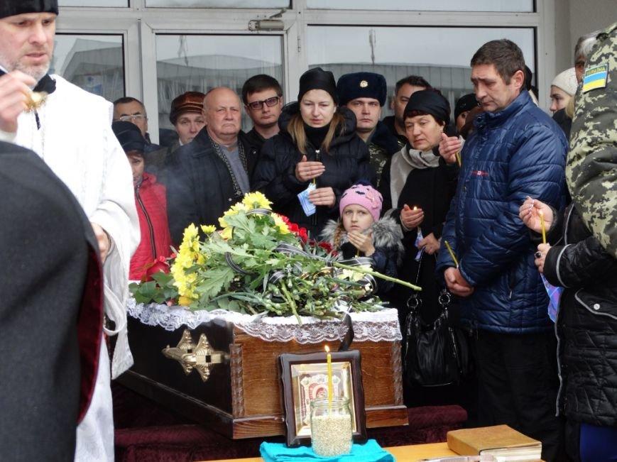 Сумы попрощались с погибшим в АТО Артемом Коханым (ФОТО), фото-1
