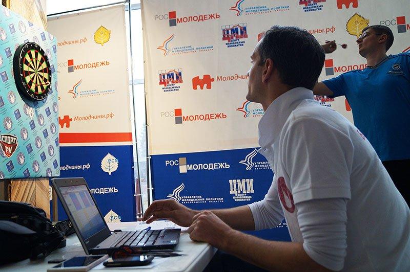 В Белгороде впервые состоялся областной чемпионат по игре в дартс, фото-1