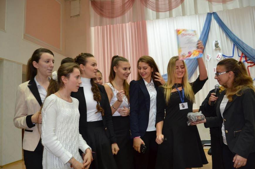 В Красноармейском учебно-воспитательном комплексе провели брейн-ринг, фото-1