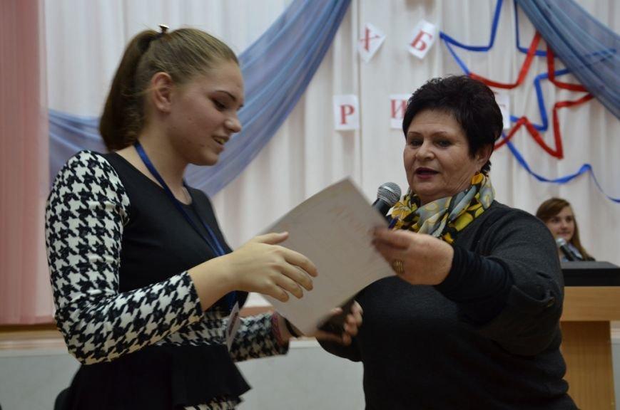 В Красноармейском учебно-воспитательном комплексе провели брейн-ринг, фото-3