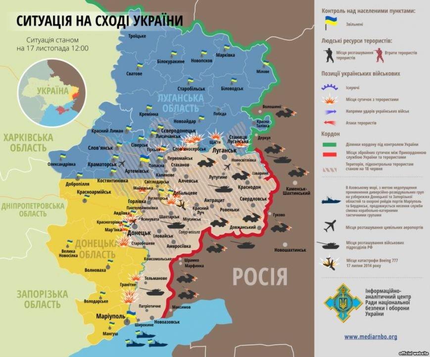 Представлена актуальная карта боевых действий на Донбассе на 17 ноября, фото-1