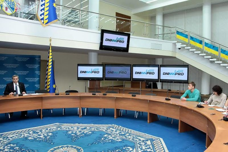 В Днепропетровске презентован новый логотип области, фото-6