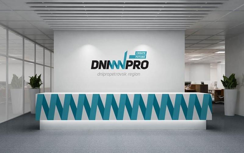 В Днепропетровске презентован новый логотип области, фото-1