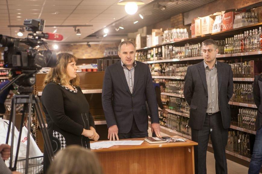 """В центрі Львова відкрили супермаркет """"Арсен"""" (ФОТО), фото-7"""