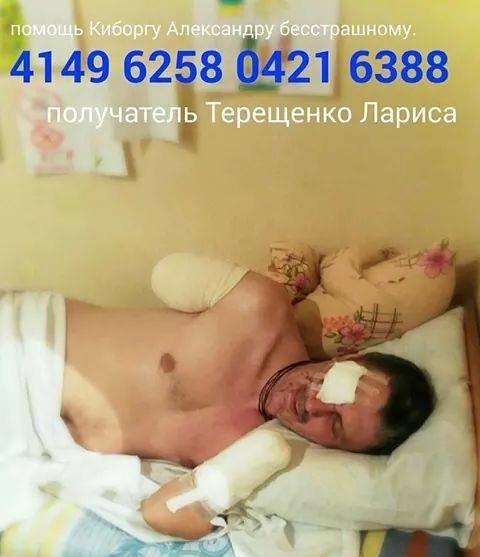 10305609_1497897693768305_5667521015221155896_n
