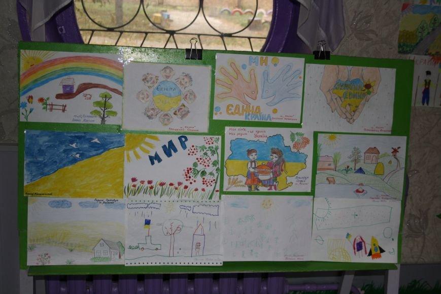 В детском саду Красноармейска прошел конкурс рисунка «Мы – единая Украина», фото-2