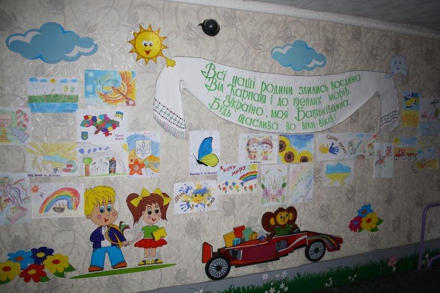 В детском саду Красноармейска прошел конкурс рисунка «Мы – единая Украина», фото-4