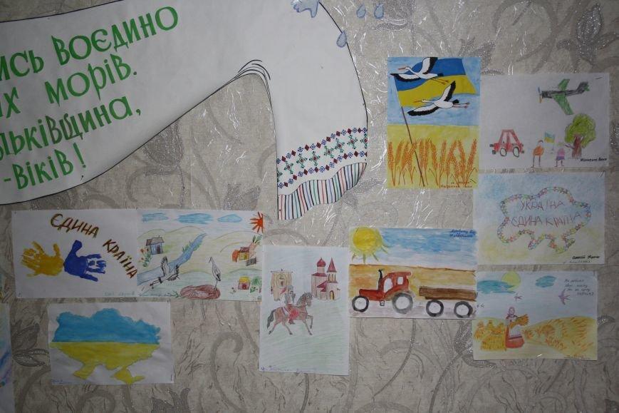 В детском саду Красноармейска прошел конкурс рисунка «Мы – единая Украина», фото-1
