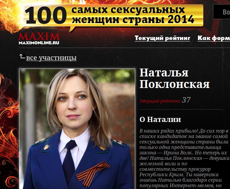 Снимок экрана - 18.11.2014 - 11:58:45