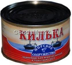 КИЛЬКА ИНТЕРФЛОТПРОДУКТ