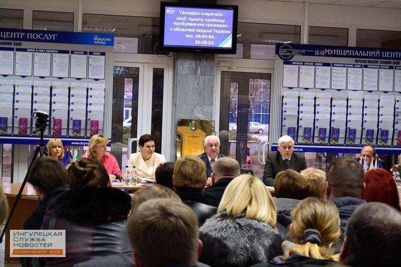 В Кривом Роге оперативно провели «публичные слушания по маршрутной сети»  (ФОТО), фото-1