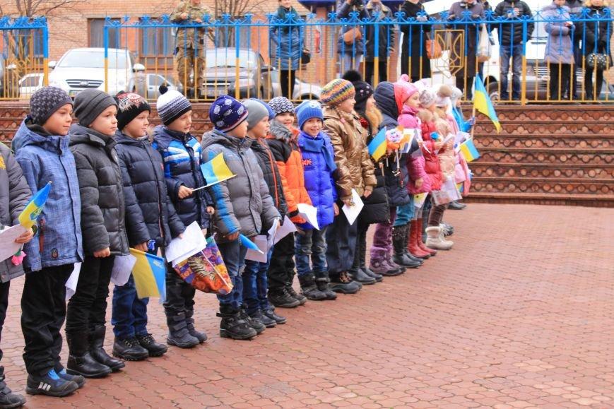 Подразделение спецбатальона «Кривбасс» в зону АТО провожали ученики младших классов (ФОТО), фото-1