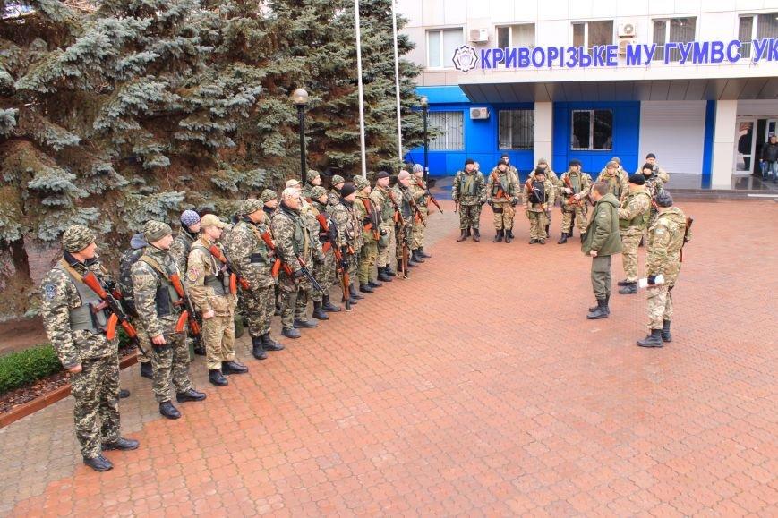 Подразделение спецбатальона «Кривбасс» в зону АТО провожали ученики младших классов (ФОТО), фото-2