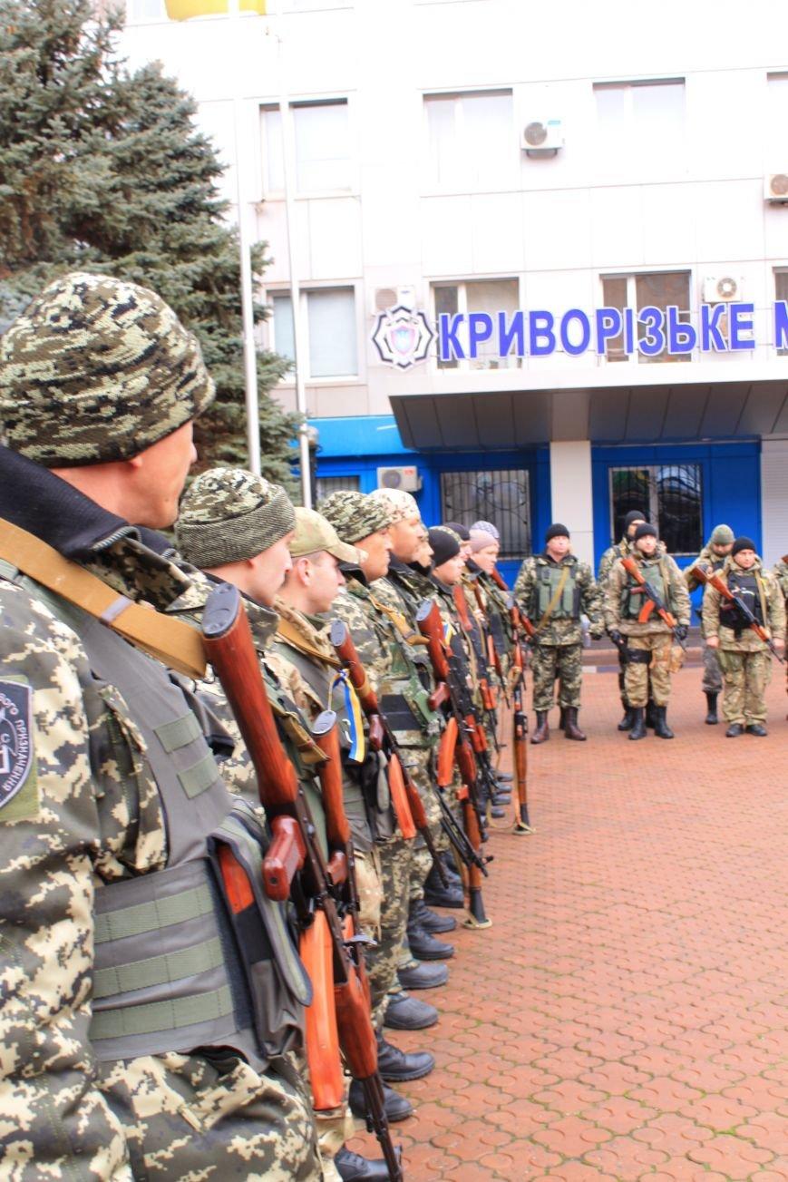 Подразделение спецбатальона «Кривбасс» в зону АТО провожали ученики младших классов (ФОТО), фото-4