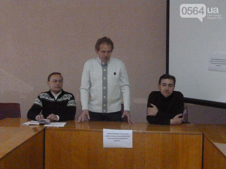 В Кривом Роге активисты заявили, что городские власти игнорируют транспортные проблемы, а прокурор отменил резонансную пресс-конференцию, фото-1