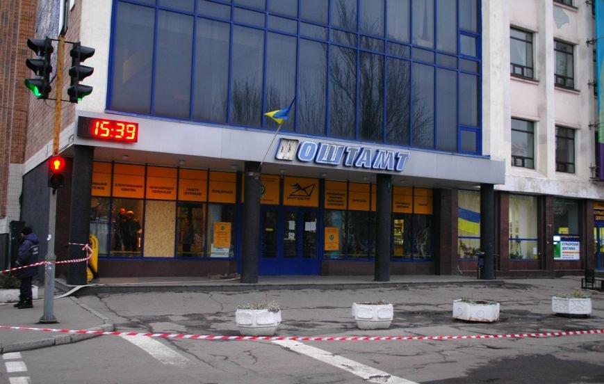 В Запорожье эвакуировали Главпочтамт (ФОТО), фото-1