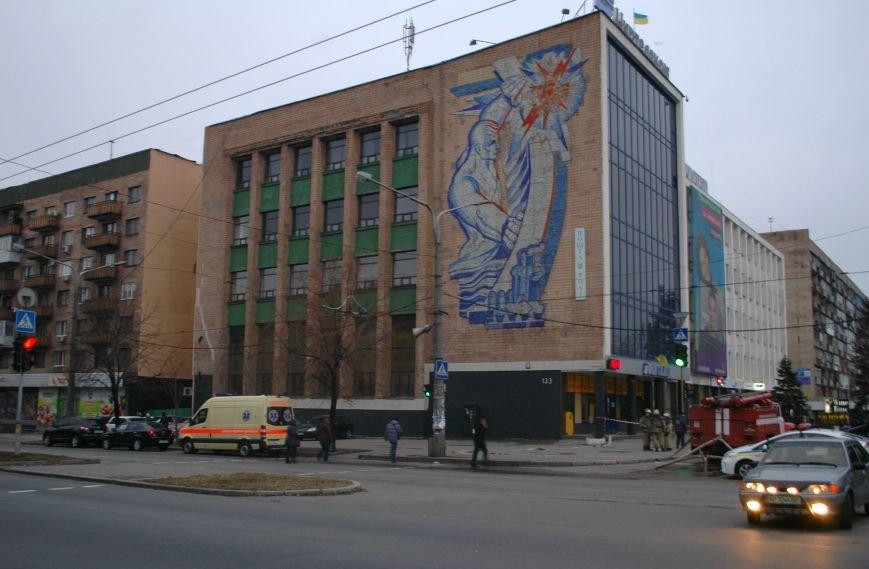 В Запорожье эвакуировали Главпочтамт (ФОТО), фото-2