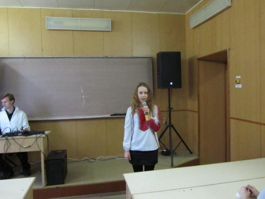 В Херсоне в кораблестроительном университете прошел концерт «Любите Украину», фото-1