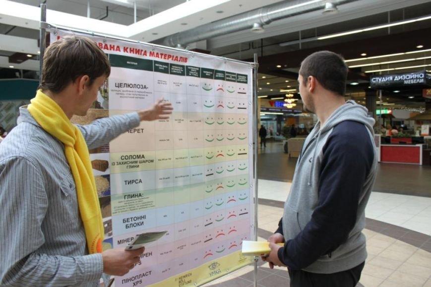 В Херсоне стартовала всеукраинская общественная климатическая инициатива «Точка тепла», фото-2