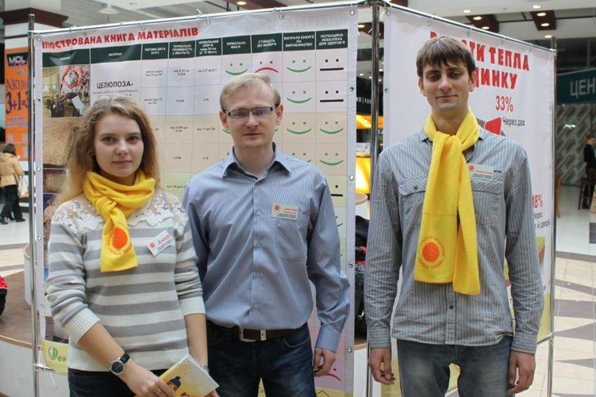 В Херсоне стартовала всеукраинская общественная климатическая инициатива «Точка тепла», фото-1