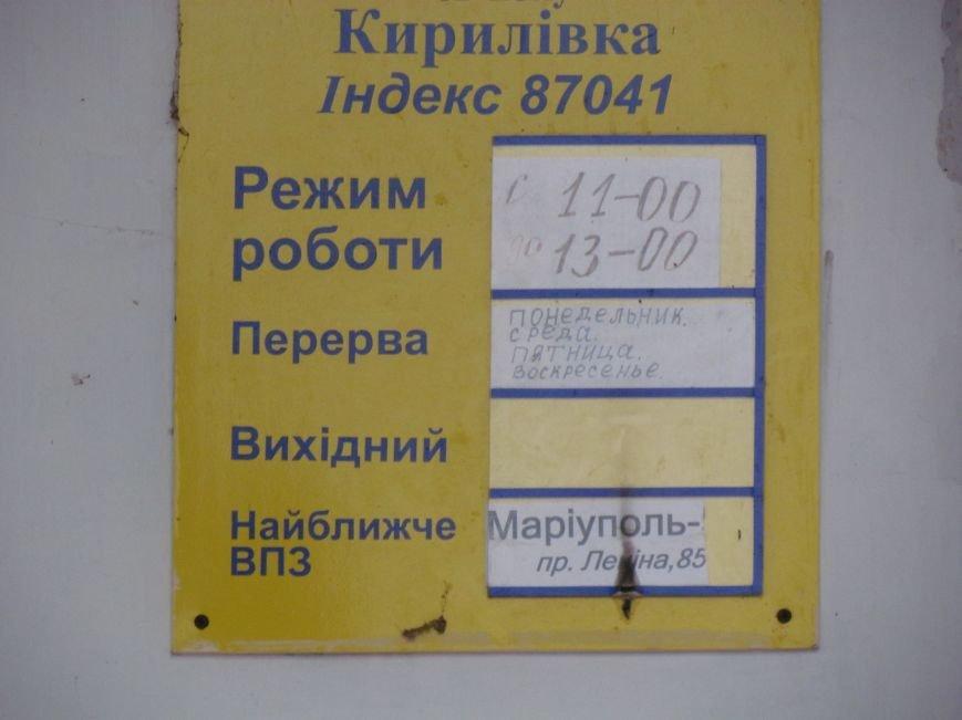 амбIMG_0820