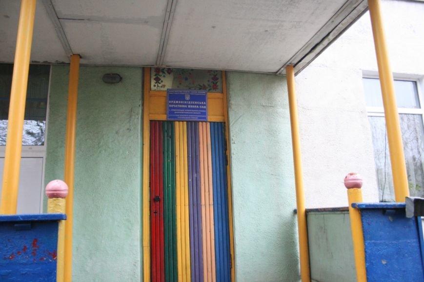 В Криворожском районе перешли на альтернативные виды топлива, фото-1