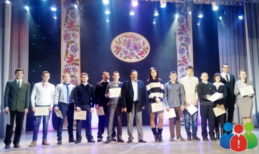 В Кривом Роге будущим металлургам вручили «Гуровские стипендии» (ФОТО), фото-3