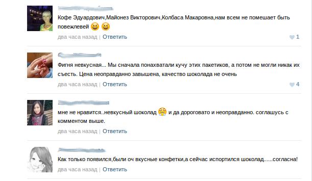 Снимок экрана - 20.11.2014 - 10:45:32