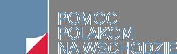 Приглашаем всех желающих на цикл лекций «Близкая Польша» (фото) - фото 1