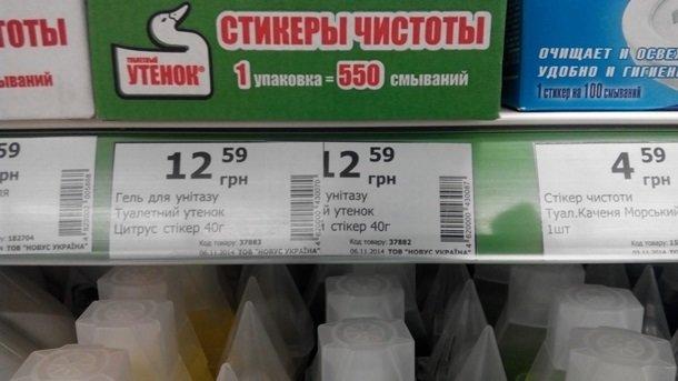 Мариупольские предприниматели бойкотируют акцию по маркировке товаров из России (ФОТО), фото-1