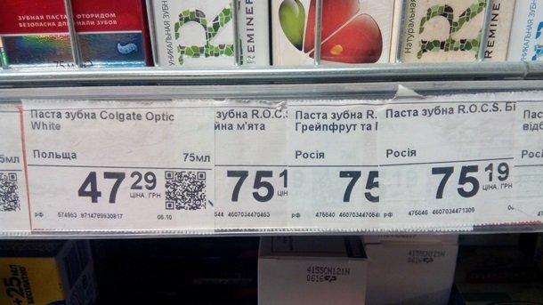 Мариупольские предприниматели бойкотируют акцию по маркировке товаров из России (ФОТО), фото-4
