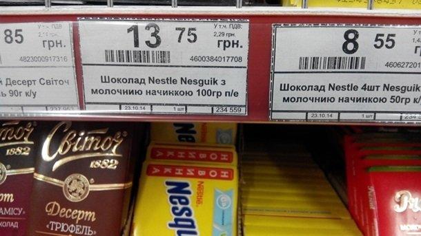 Мариупольские предприниматели бойкотируют акцию по маркировке товаров из России (ФОТО), фото-8